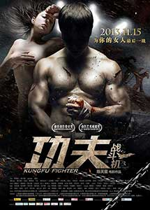 Once Upon a Time in Shanghai (2014) Online Subtitrat in Romana