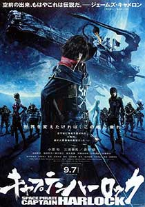 Harlock Space Pirate (2013) Online Subtitrat in Romana