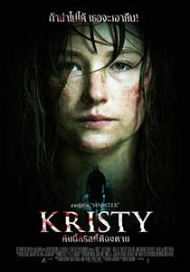 Kristy - Teroare in campus (2014) Online Subtitrat in Romana