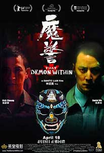 That Demon Within - Demonul launtric (2014) Online Subtitrat in Romana