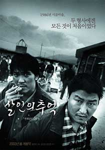 Amintiri despre crime - Memories of Murder (2003) film online subtitrat