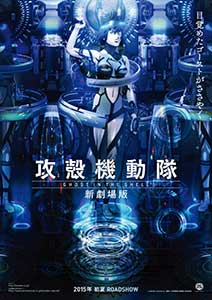Ghost in the Shell (2015) Film Online Subtitrat