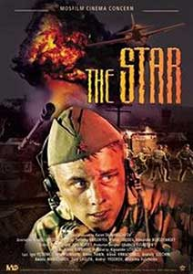 The Star - Zvezda (2002) film online subtitrat