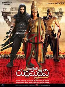 Rudhramadevi (2015) Film Indian Online Subtitrat in Romana