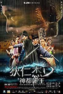 Young Detective Dee Rise of the Sea Dragon (2013) Online Subtitrat