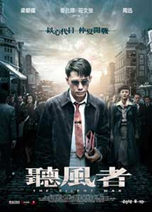 The Silent War (2012) Film Online Subtitrat
