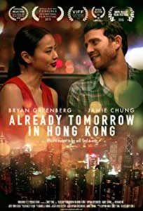 Este deja maine in Hong Kong - Already Tomorrow in Hong Kong (2015) Online Subtitrat