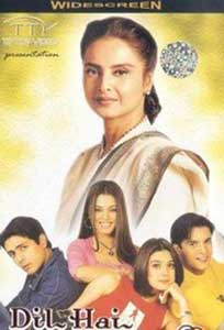 My Heart Is Yours - Dil Hai Tumhaara (2002) Film Online Subtitrat