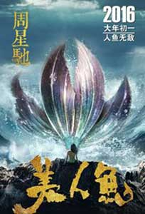 The Mermaid - Mei ren yu (2016) Film Online Subtitrat