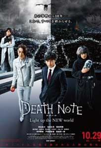 Death Note Light Up the New World (2016) Film Online Subtitrat