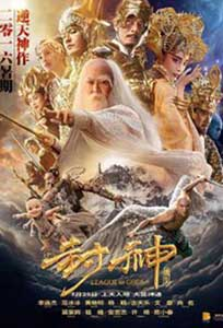 League of Gods - Feng Shen Bang (2016) Film Online Subtitrat