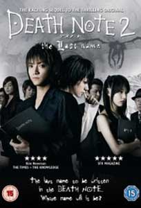 Death Note The Last Name (2006) Online Subtitrat in Romana