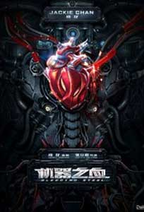 Bleeding Steel (2017) Film Online Subtitrat