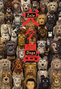 Isle of Dogs (2018) Film Online Subtitrat