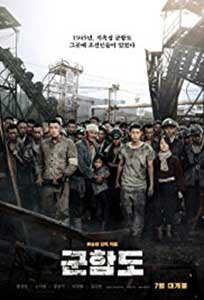 The Battleship Island (2017) Film Online Subtitrat