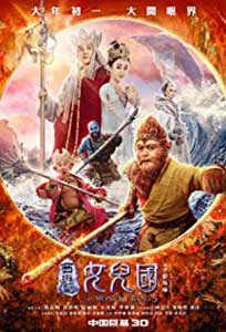 The Monkey King 3 (2018) Online Subtitrat in Romana in HD 1080p