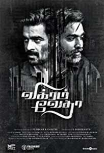 Vikram Vedha (2017) Film Indian Online Subtitrat in Romana