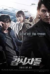 Cold Eyes (2013) Film Online Subtitrat