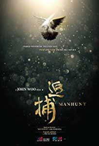 Manhunt (2017) Film Online Subtitrat