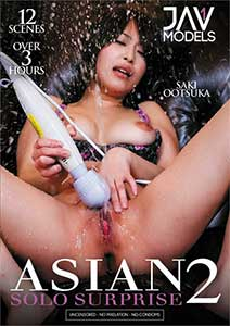 Asian Solo Surprise 2 (2018) Film Erotic Online