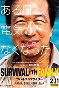 Survival Family (2016) Film Online Subtitrat
