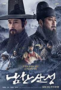 The Fortress (2017) Online Subtitrat in HD 1080p
