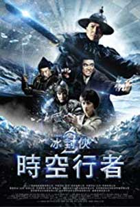 Iceman: The Time Traveller (2018) Online Subtitrat in Romana
