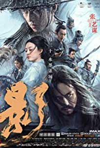 Shadow - Ying (2018) Film Online Subtitrat in Romana