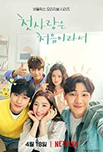 My First First Love (2019) Serial Online Subtitrat in Romana