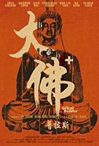 The Great Buddha+ (2017) Online Subtitrat in Romana