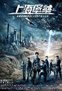 Shanghai Fortress (2019) Online Subtitrat in Romana