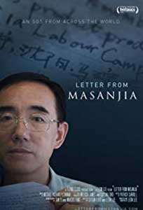 Letter from Masanjia (2018) Online Subtitrat in Romana