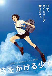 The Girl Who Leapt Through Time (2006) Online Subtitrat