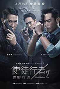 Line Walker 2: Invisible Spy (2019) Online Subtitrat in Romana
