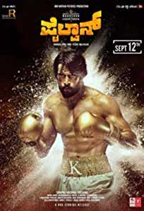 Pailwaan (2019) Film Indian Online Subtitrat in Romana