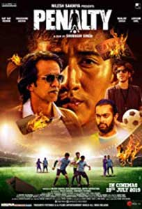 Penalty (2019) Film Indian Online Subtitrat in Romana
