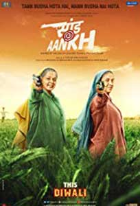 Saand Ki Aankh (2019) Film Indian Online Subtitrat in Romana