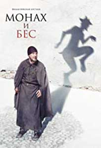 The Monk and the Demon (2016) Online Subtitrat in Romana