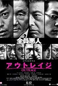 Furie - Outrage (2010) Online Subtitrat in Romana