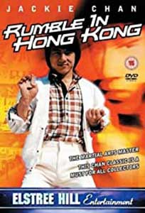 Young Tiger (1973) Online Subtitrat in Romana in HD 1080p