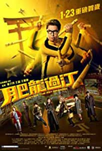 Enter the Fat Dragon (2020) Online Subtitrat in Romana
