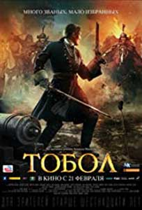 The Conquest of Siberia - Tobol (2019) Online Subtitrat