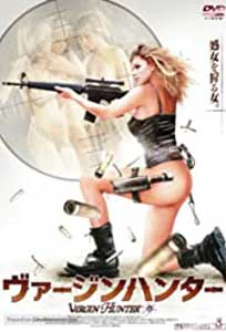 The Slave Huntress (2007) Film Erotic Online Subtitrat