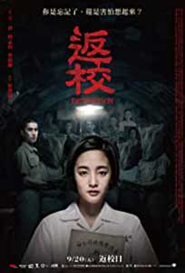 Detention - Fanxiao (2019) Online Subtitrat in Romana