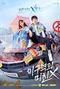 Mad For Each Other (2021) Serial Online Subtitrat in Romana