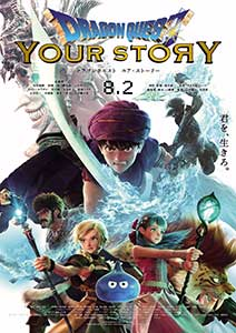 Dragon Quest: Your Story (2019) Online Subtitrat in Romana